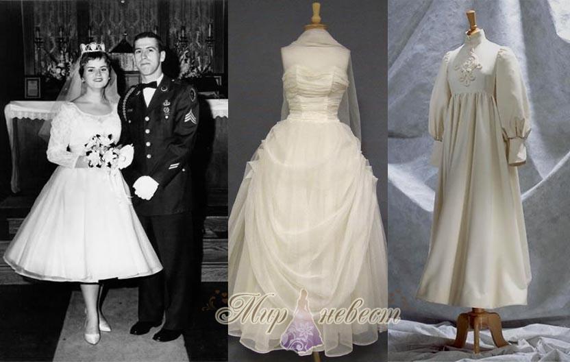 Свадебные платья 60 х - это прямые наряды свободного покроя, нередко напоминающие рубашку (так называемые платья-рубашки). Кроме того, свадебное платье в