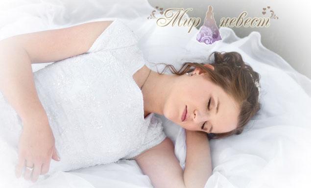 спящая невеста картинка