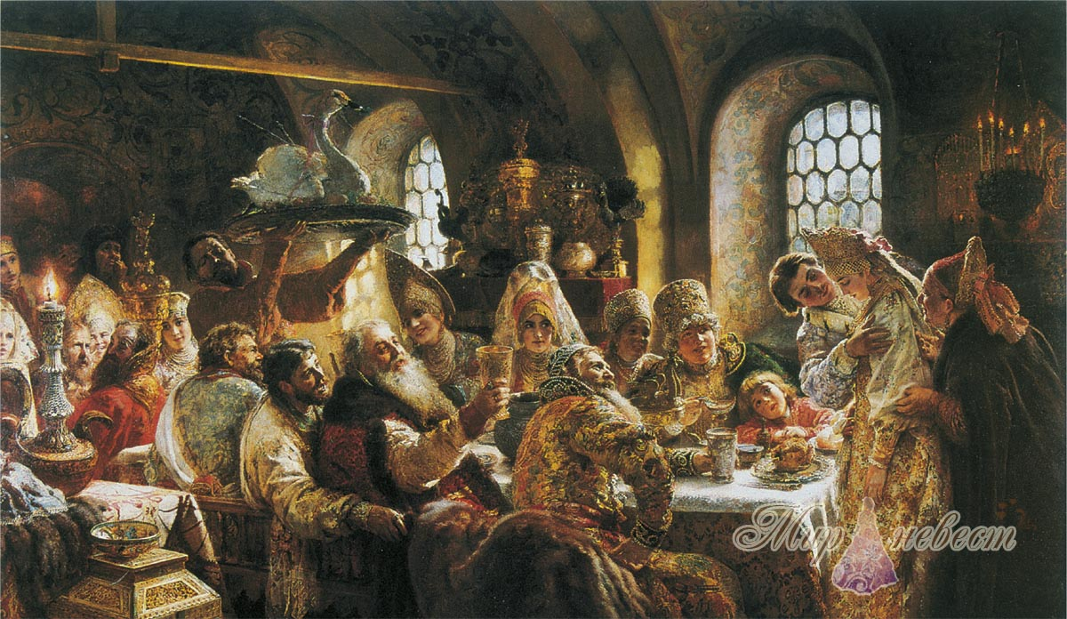история свадебных традиций картинка